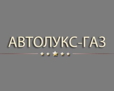 AvtoGaz