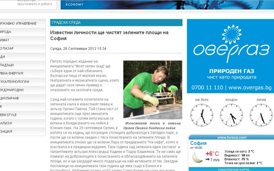 3E-news