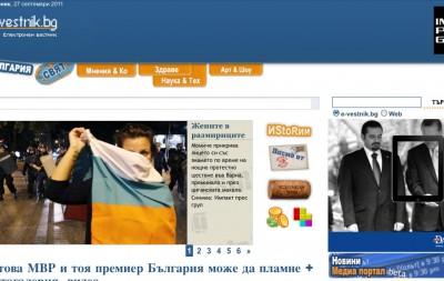 e-vestnik