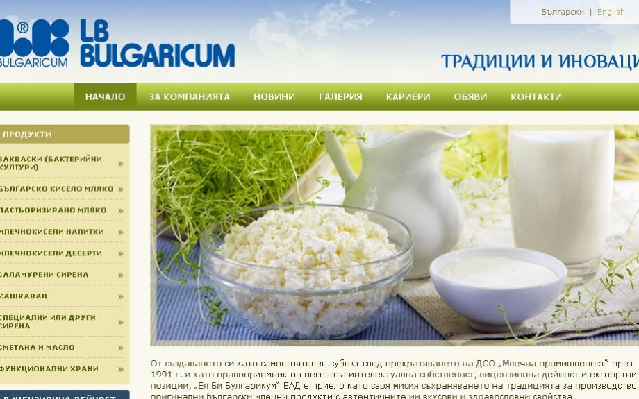 lbbulgaricum