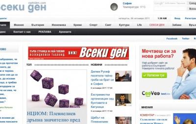 vsekiden-design-2010