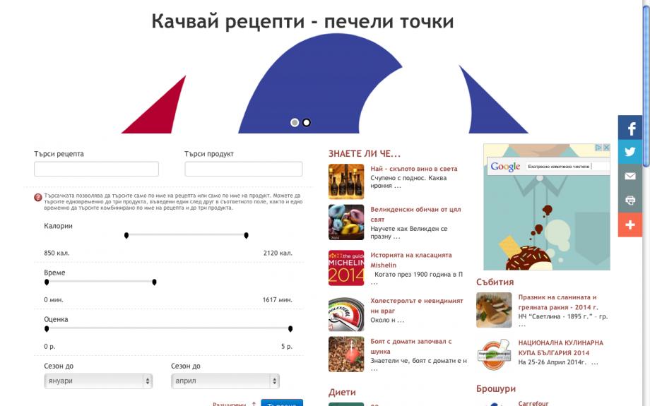 gotvarnica.com